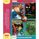 4в1 Pinocio+Battle Toads&Doubble Dragon+Ninja Turtle