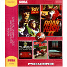 5в1 Toy Story+Road Rash 1+Road Rash 2+TurboChallenge+Lotus