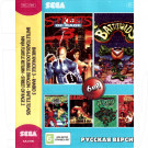 6в1 Bare Knuckle 3 + Rambo 3 + Battletoads + Battletoads 2 +