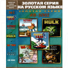 5в1 Sonic Jam6+Asterix+Hulk+Tom&Jerry+Lost Viking
