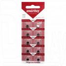 Элемент питания Smartbuy AG0 BL10 упаковка 10шт