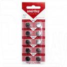 Элемент питания Smartbuy AG12 BL10 упаковка 10шт