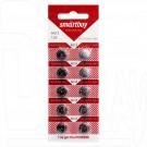 Элемент питания Smartbuy AG13 BL10 упаковка 10шт