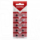 Элемент питания Smartbuy AG2 BL10 упаковка 10шт
