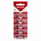 Элемент питания Smartbuy AG4 BL10 упаковка 10шт