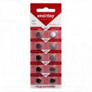 Элемент питания Smartbuy AG7 BL10 упаковка 10шт