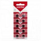 Элемент питания Smartbuy AG9 BL10 упаковка 10шт