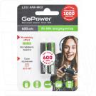 аккумулятор GoPower R03 600mAh NiMH BL2 AAA в упаковке 2 шт