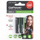 аккумулятор GoPower R6 2850mAh NiMH BL2 AA в упаковке 2 шт