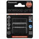 Аккумуляторы Panasonic Eneloop Pro HR03 930mAh NiMH BL2 AAA в упаковке 2 шт