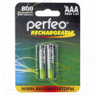 Аккумуляторы Perfeo HR03 800mAh NiMH BL2 AAA в упаковке 2 шт