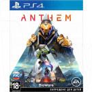 Anthem (русские субтитры) (PS4)