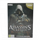 Assassin's Creed 4 Черный Флаг (16 bit)