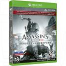 Assassin's Creed III. Обновленная версия (русская версия) (XBOX One)