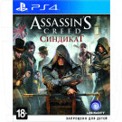 Assassin's Creed: Синдикат (русская версия) (PS4)