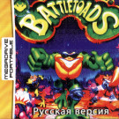 Battletoads 2 (Double Dragon) (MDP)