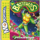 BATTLETOADS (MDP)
