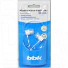 Наушники BBK ЕР-1180S белые