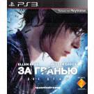 За гранью: Две души (русская версия) (PS3)