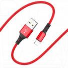 Кабель USB A - Lightning (1 м) Borofone BX20
