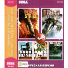 5в1 Desert, Jungle, Urban Strike+Road Rash 2+Road Rash 3
