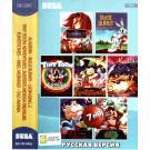 7в1 Aladdin+Bugs Bunny+Lion King 2+Flintstones+..