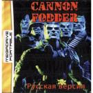 CANNON FODDER (MDP)