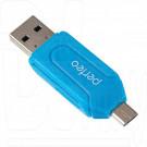CARD READER USB Perfeo PF-VI-O004 (OTG) синий