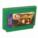 Contra 3 (8 bit)