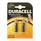 Duracell LR03 ААА BP2 упаковка 2шт