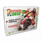 Dendy Junior 2 (HDMI)