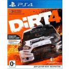 DiRT 4 - Издание первого дня (PS4)