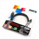 Кабель USB A - mini USB B (1,8 м) Dialog в пакете