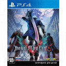 Devil May Cry 5 (русские субтитры) (PS4)