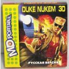 DUKE NUKEM 3D (MDP)