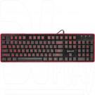 Клавиатура игровая Redragon Dyaus с подсветкой