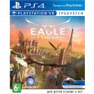 Eagle Flight (только для VR) (русская версия) (PS4)