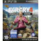 Far Cry 4. Специальное издание (русская версия) (PS3)