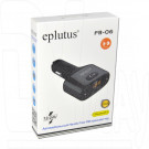 FM-трансмиттер Eplutus FB-06 Bluetooth, Handsfree