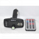FM-трансмиттер Eplutus FM-637 Bluetooth