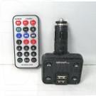 FM-трансмиттер Eplutus FM-656 Bluetooth