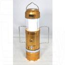 Фонарь кемпинговый GSH-9688/YD-1075 с солнечной батареей