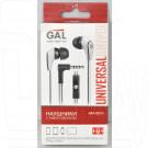 Гарнитура GAL HM-001n бело-черная