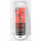 Гарнитура GAL HPS-1200rg красно-серая