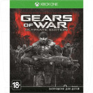 Gears of War Ultimate Edition (русская версия) (XBOX One)