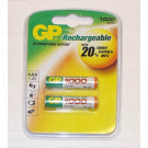 Аккумуляторы GP HR03 1000mAh NiMH BL2 AAA в упаковке 2 шт