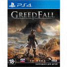GreedFall (русские субтитры) (PS4)