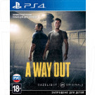 A Way Out (русские субтитры) (PS4)