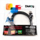Кабель USB A - USB B (1,8 м) Dialog в пакете для внешних устройств