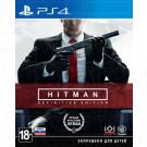 Hitman. Definitive Edition (русские субтитры) (PS4)